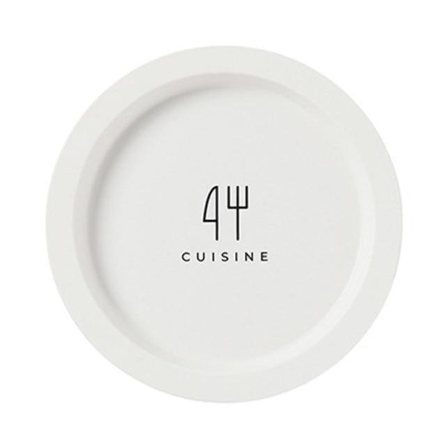 Cuisine white